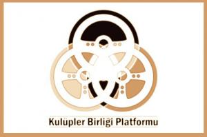 110309_logo_platform