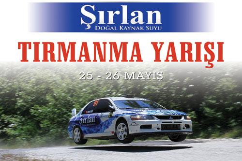 130515-SIRLAN-AFIS